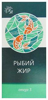 Рыбий жир солнат 50мл