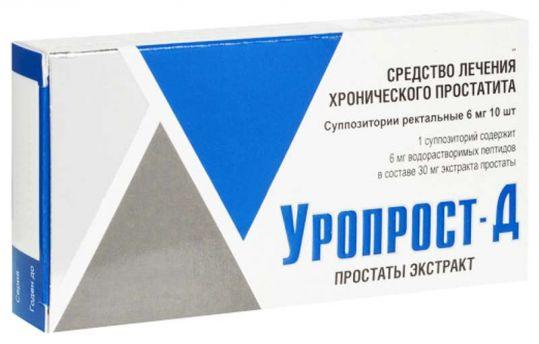 Уропрост-д 6мг 10 шт. суппозитории ректальные альтфарм, фото №1