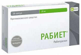 Рабиет 20мг 28 шт. капсулы кишечнорастворимые
