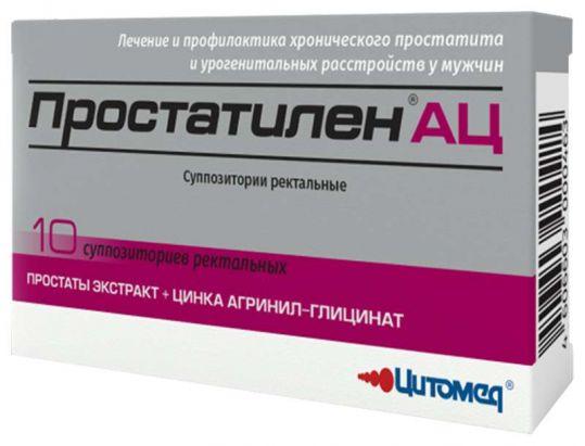 Простатилен ац 10 шт. суппозитории ректальные, фото №1