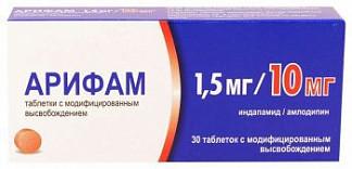 Арифам 10мг+1,5мг 30 шт. таблетки модифицированного высвобождения покрытые пленочной оболочкой