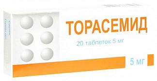 Торасемид 5мг 20 шт. таблетки