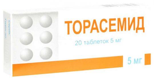 Торасемид 5мг 20 шт. таблетки, фото №1