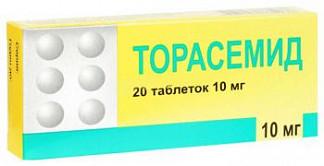Торасемид 10мг 20 шт. таблетки