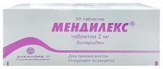 Мендилекс 2мг 50 шт. таблетки