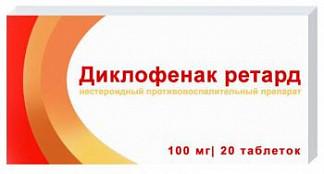 Диклофенак ретард 100мг 20 шт. таблетки пролонгированного действия покрытые кишечнорастворимой оболочкой