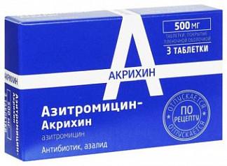 Азитромицин-акрихин 500мг 3 шт. таблетки покрытые пленочной оболочкой акрихин ао