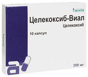 Целекоксиб-виал 200мг 10 шт. капсулы