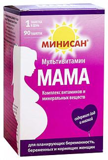 Минисан мама цена