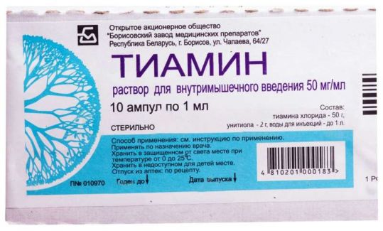 Тиамин 50мг/мл 1мл 10 шт. раствор для внутримышечного введения, фото №1