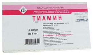 Тиамин 50мг/мл 1мл 10 шт. раствор для внутримышечного введения дальхимфарм