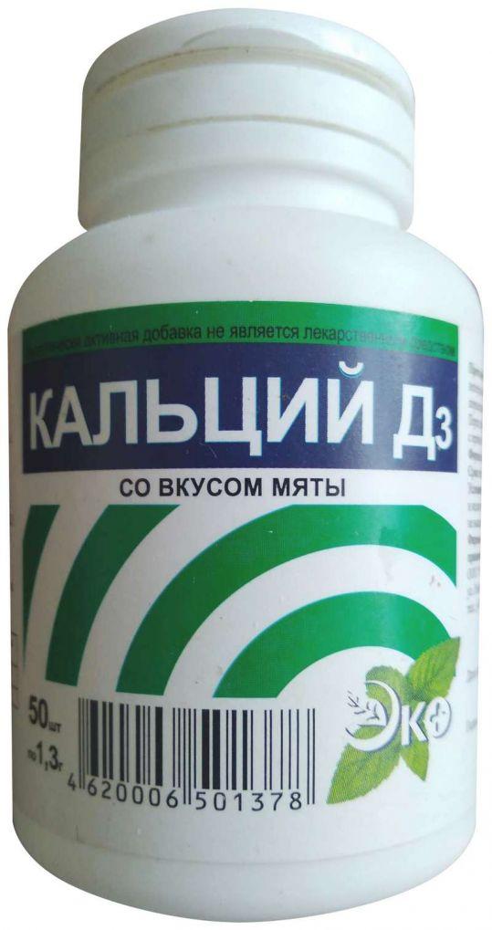 Кальций д3 эко 50 шт. таблетки жевательные со вкусом мяты, фото №1