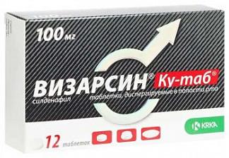 Визарсин ку-таб 100мг 12 шт. таблетки диспергируемые