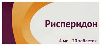 Рисперидон 4мг 20 шт. таблетки покрытые пленочной оболочкой