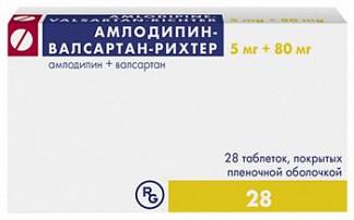 Амлодипин-валсартан-рихтер 5мг+80мг 28 шт. таблетки покрытые пленочной оболочкой