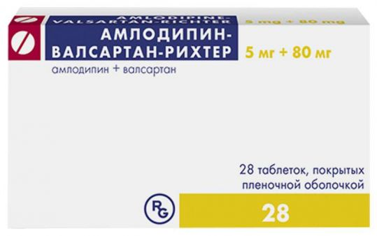 Амлодипин-валсартан-рихтер 5мг+80мг 28 шт. таблетки покрытые пленочной оболочкой, фото №1