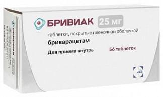 Бривиак 25мг 56 шт. таблетки покрытые пленочной оболочкой