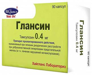 Глансин 0,4мг 90 шт. капсулы с модифицированным высвобождением