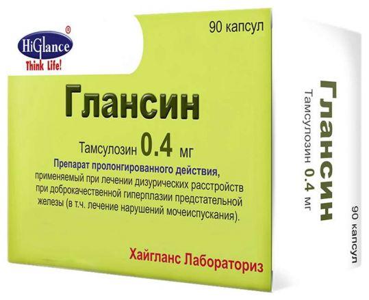 Глансин 0,4мг 90 шт. капсулы с модифицированным высвобождением, фото №1