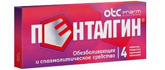 Пенталгин 4 шт. таблетки (с дротаверином)