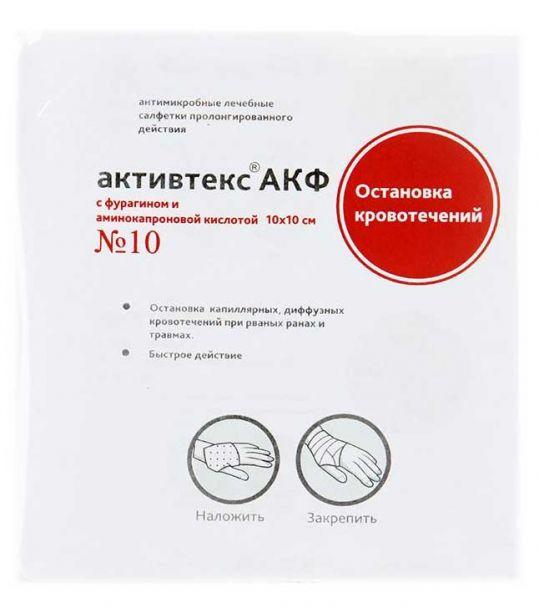 Активтекс акф салфетка для остановки кровотечения 10х10см 10 шт. альтекс плюс, фото №1