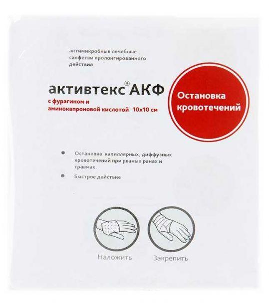 Активтекс акф салфетка для остановки кровотечения 1 шт. альтекс плюс, фото №1