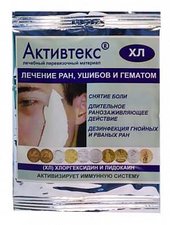 Активтекс-хл салфетка для лечения ран/ожогов 10 шт. альтекс плюс