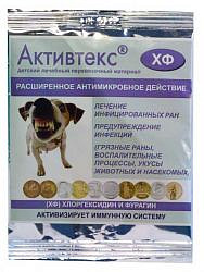 Активтекс-хф салфетка для лечения нарывов/фурункул 10х10см 10 шт. альтекс плюс