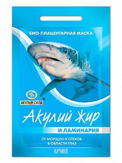 Акулий жир маска для области вокруг глаз ламинария от морщин/отеков 10мл