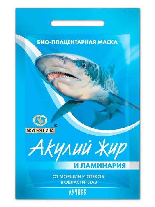 Акулий жир маска для области вокруг глаз ламинария от морщин/отеков 10мл, фото №1