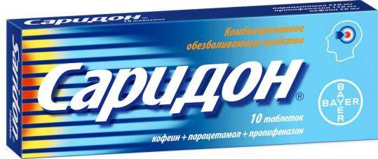 Саридон 10 шт. таблетки, фото №1