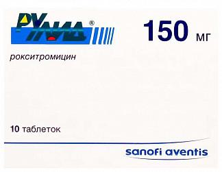 Рулид 150мг 10 шт. таблетки покрытые пленочной оболочкой