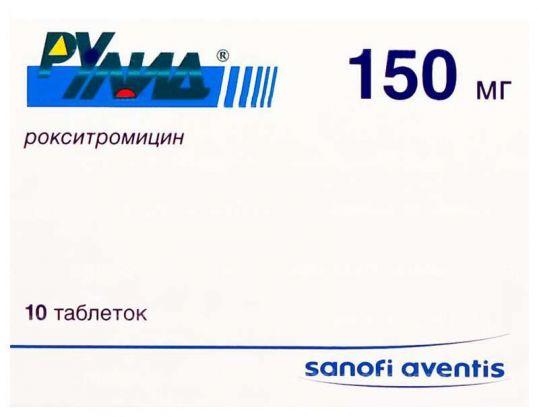 Рулид 150мг 10 шт. таблетки покрытые пленочной оболочкой, фото №1