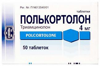 Полькортолон 4мг 50 шт. таблетки