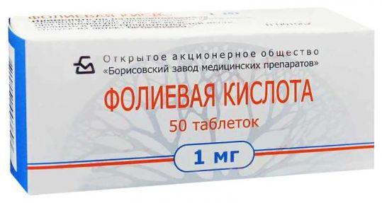 Фолиевая кислота 1мг 50 шт. таблетки, фото №1