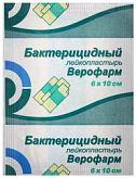 Пластырь верофарм бактерицидный 6х10см