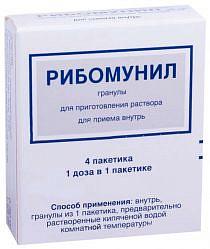 Рибомунил 0,75мг 4 шт. гранулы
