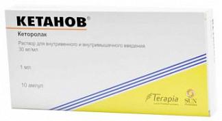 Кетанов 30мг/мл 1мл 10 шт. раствор для внутривенного и внутримышечного введения