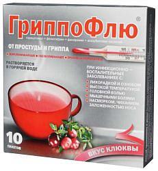 Гриппофлю 13г 10 шт. порошок для приготовления раствора клюква