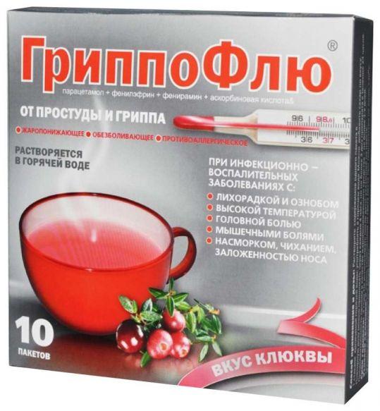 Гриппофлю 13г 10 шт. порошок для приготовления раствора клюква, фото №1