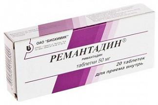 Ремантадин 50мг 20 шт. таблетки