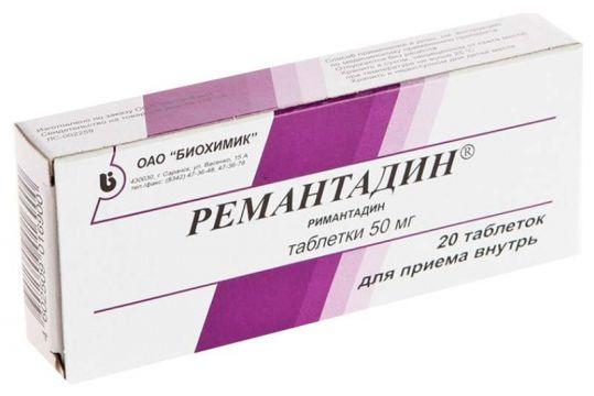 Ремантадин 50мг 20 шт. таблетки, фото №1