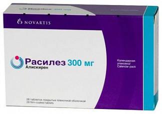 Расилез 300мг 28 шт. таблетки покрытые пленочной оболочкой