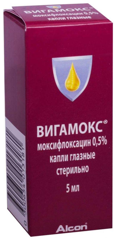 Вигамокс 0,5% 5мл капли глазные, фото №1
