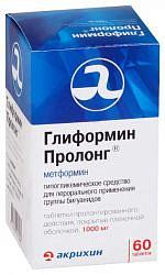Глиформин 1000мг 60 шт. таблетки покрытые пленочной оболочкой