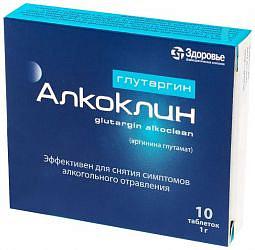 Глутаргин алкоклин 1г 10 шт. таблетки
