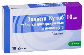 Заласта ку-таб 10мг 28 шт. таблетки диспергируемые в полости рта