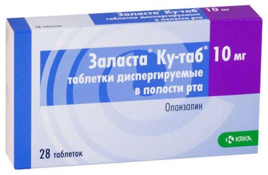 Заласта ку-таб 10мг 28 шт. таблетки диспергируемые в полости рта, фото №1