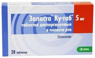 Заласта ку-таб 5мг 28 шт. таблетки диспергируемые в полости рта