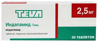 Индапамид-тева 2,5мг 30 шт. таблетки покрытые пленочной оболочкой